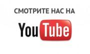 youtube-ekran[1]